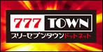 777TOWN.net