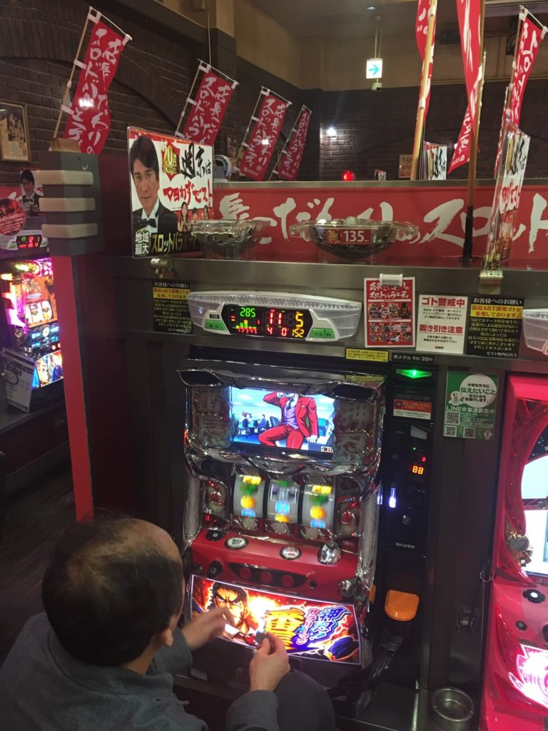 2017/11/26ヒ-ロ-ズリサ-チの写真