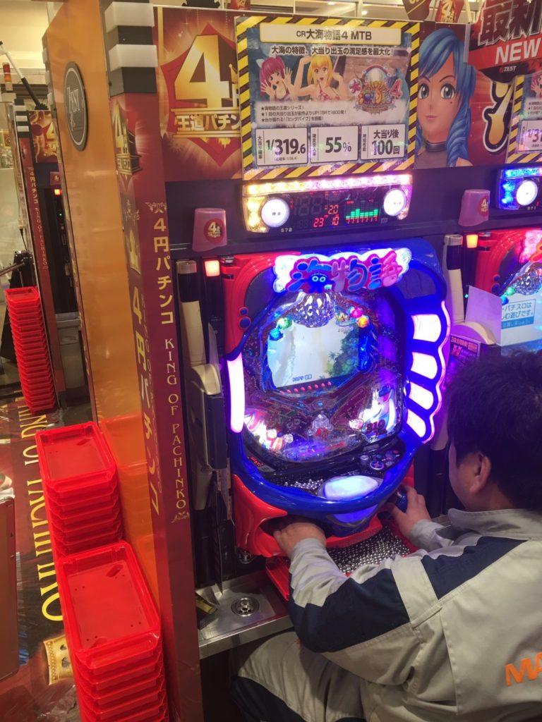 2017/12/10ヒ-ロ-ズリサ-チの写真