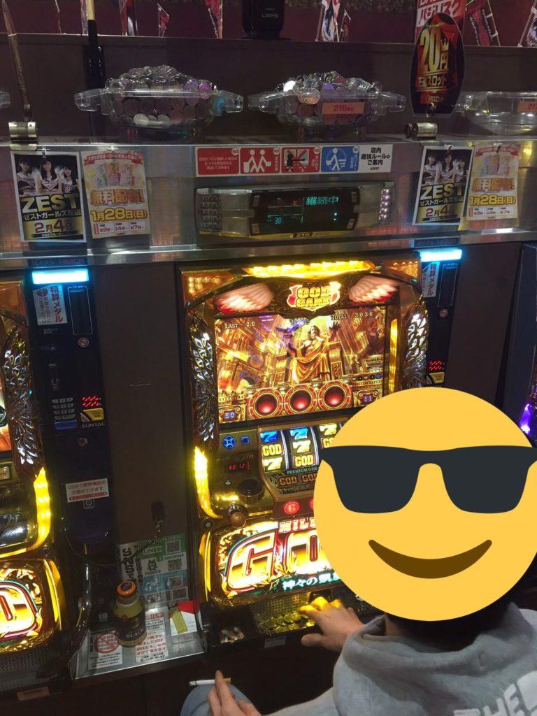 2018/1/28ヒ-ロ-ズリサ-チの写真