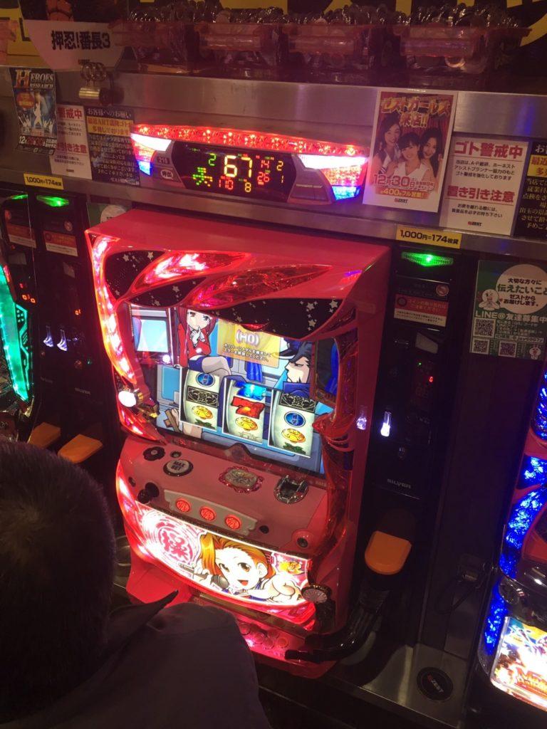 2017/12/29ヒ-ロ-ズの写真