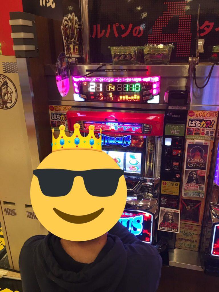 2018/4/7ヒ-ロ-ズリサ-チの写真