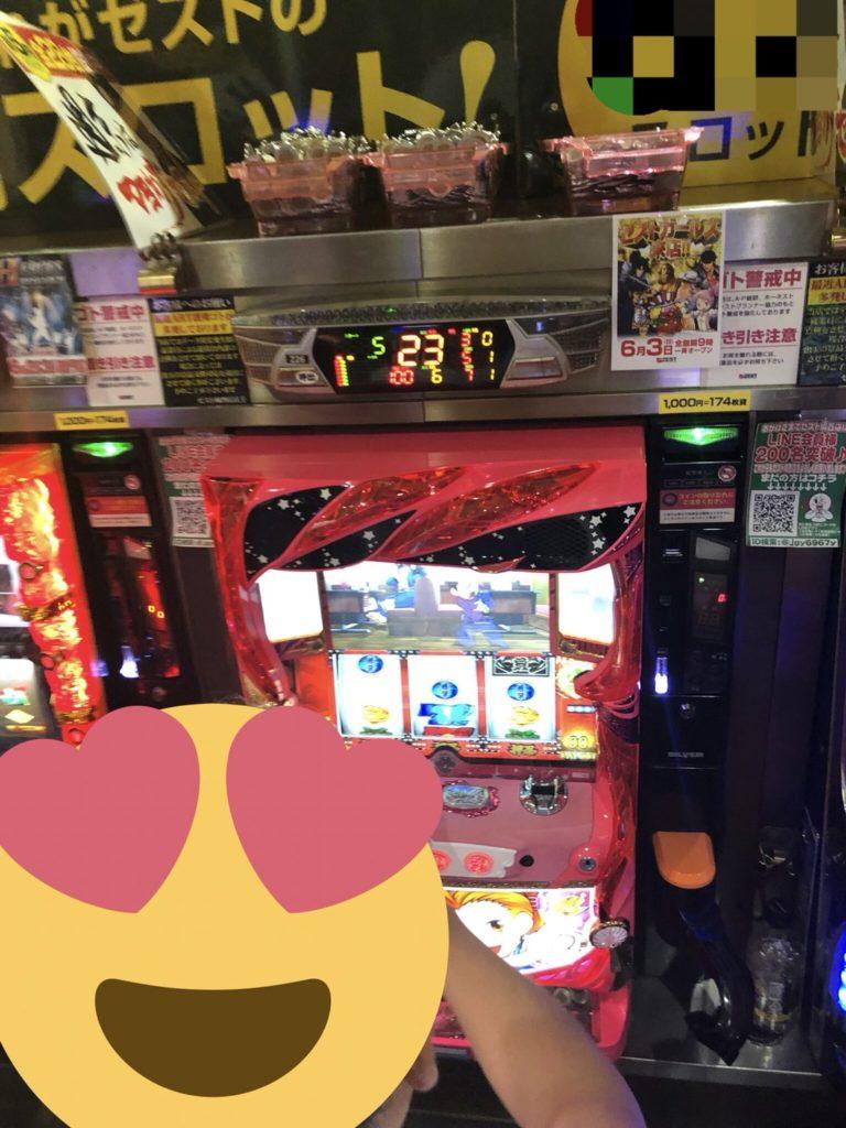 2018/6/2ヒ-ロ-ズリサ-チの写真