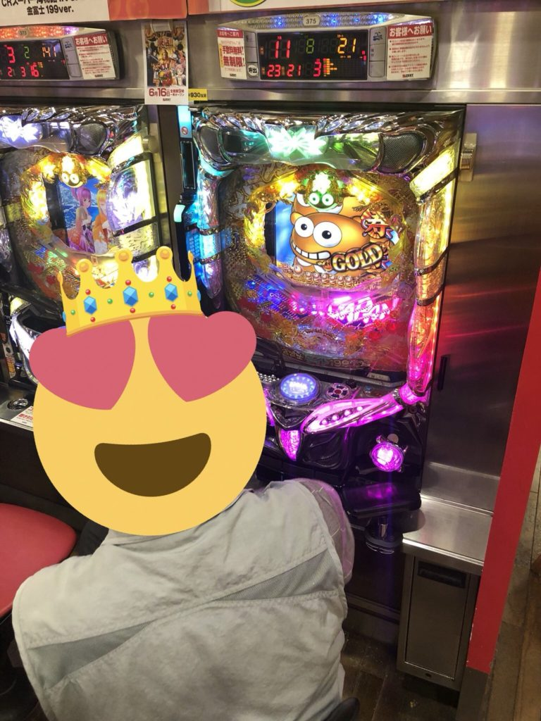 2018/6/3ヒ-ロ-ズリサ-チの写真